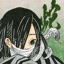 Obanai colored profile