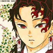 Yoriichi colored profile
