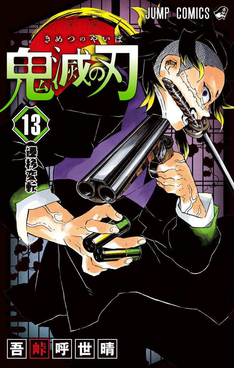 Demon Slayer Kimetsu no Yaiba Vol.3 Jump Comic Japan Book JAPANESE