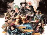 Kimetsu no Yaiba: The Stage