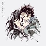 Tanjiro Kamado's Song