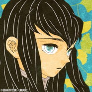 Muichiro colored profile 2