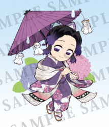 Shinobu Rainy Season icon