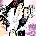 Shinobu and Kanae's reincarnation (colored)