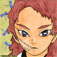 Sabito colored profile