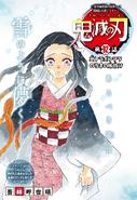 Kimetsu no Yaiba CH92