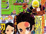 Weekly Shōnen Jump