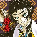 Kaigaku Upper Rank profile