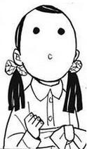 Sumi profile pic