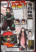 Tanjirou and Nezuko Character Designs In Issue 36 37 2018 of Weekly Shonen Jump