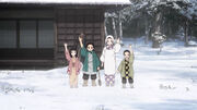 Tanjiro's house