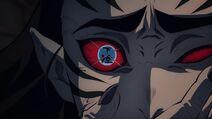 Глаза Кёгай