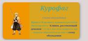 Screenshot 20200414-022059~2