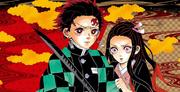 Tanjiro and Nezuko Banner~3