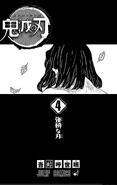 Kimetsu no Yaiba V4 TP