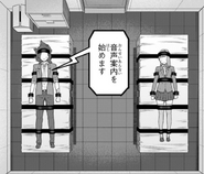 Sara and Joe first trial manga