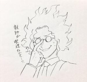 Mishima sweat