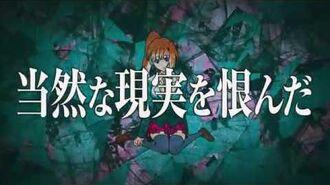 【公式MV】PRAYER -キミガシネ-