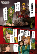Chapter 08 color 1