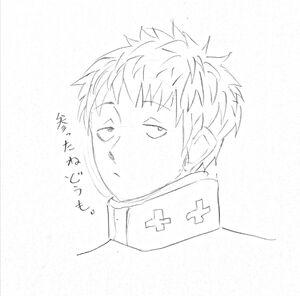Keiji neck brace