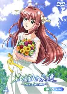 Suzumiya.Haruka.full.218329