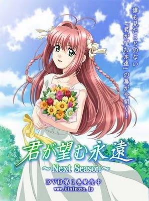 File:Kimi Ga Nozomu Eien Next Season.jpg