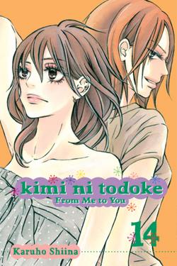 Kimi ni Todoke Manga v14 cover en
