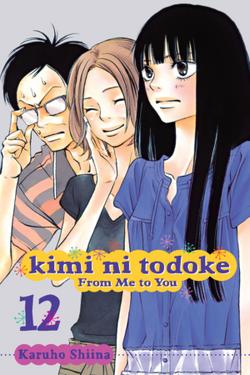 Kimi ni Todoke Manga v12 cover en