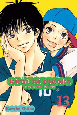 Kimi ni Todoke Manga v13 cover en