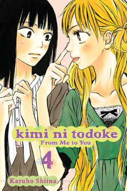 Kimi ni Todoke Manga v04 cover en