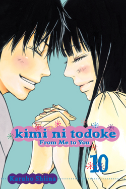 Kimi ni Todoke Manga v10 cover en