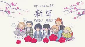 Episode 25