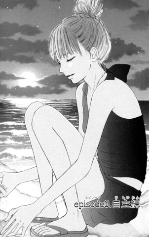 File:Kimi ni Todoke Manga Chapter 009.png