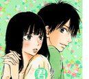 Kimi ni Todoke Manga Volume 07
