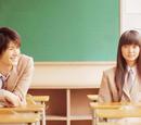 Kimi Ni Todoke Live Action Movie