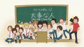 S2 Episode 12
