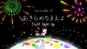 S2 Episode 7