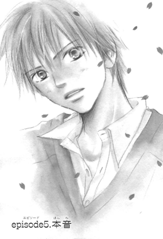 Kimi ni Todoke Manga Chapter 005