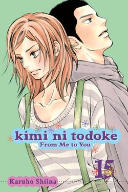 Kimi ni Todoke Manga v15 cover en