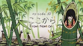 S2 Episode 10