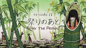 S2 Episode 11