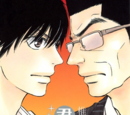 Kimi ni Todoke Manga Volume 20