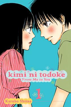 Kimi ni Todoke Manga v01 cover en