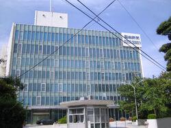 Seikyo Shimbunsha (head office)