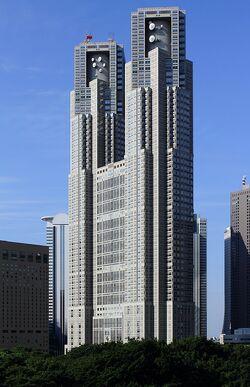 Tokyo Metropolitan Government Building 2012