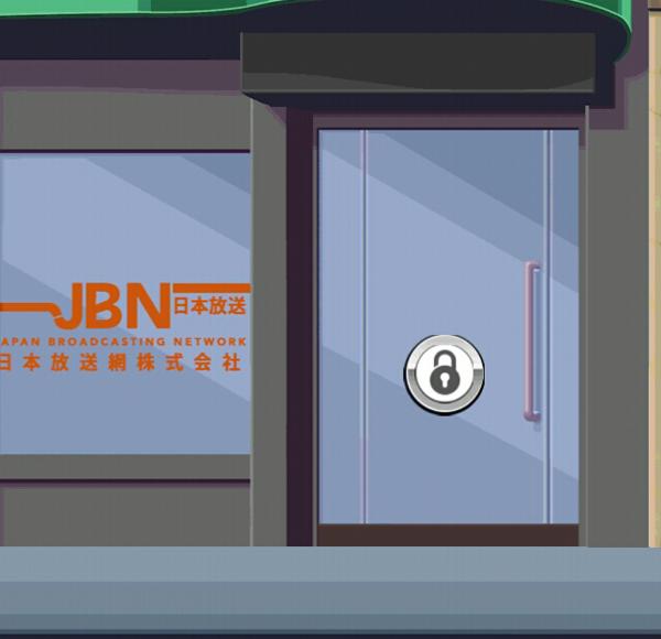 JBNExterior