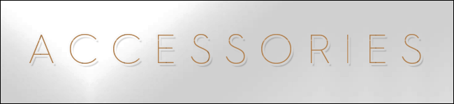 Kustomize-accessories-banner