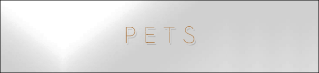 Kustomize-pets-banner