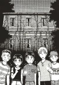 金田一一 童年生活(3)