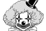 漢田切裏子(漫畫系列)